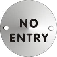 Office Sign No Entry Aluminium