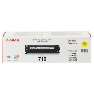 Canon 716Y Original Toner Cartridge Yellow