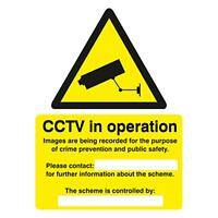 Warning Sign Cctv PVC 15 x 20 cm